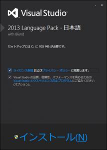 2013LanguagePack