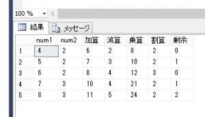 sql-result01
