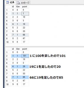 sql-result02