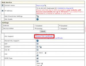 IXWebhostingSSL設定-Web Service設定画面