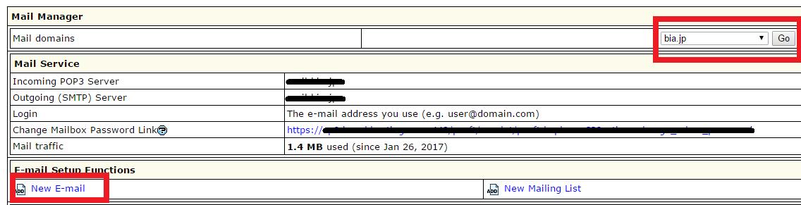 IXWebhostingメールアドレス作成 New E-mail