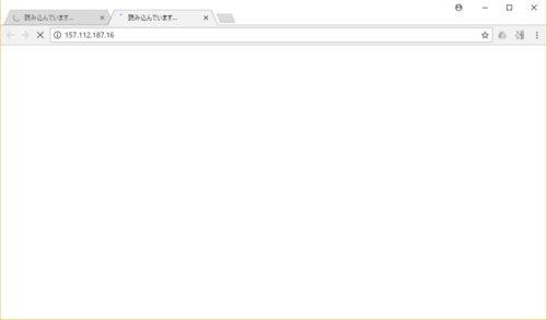Chrome IPアドレスでアクセス